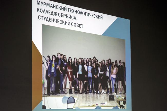 Сбор активистов 1-го курса, МТКС