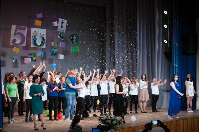 Торжественный вечер, посвященный 50-летию со дня основания МТКС