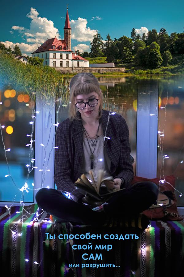 Городской конкурс социальной рекламы «Точка зрения», МТКС