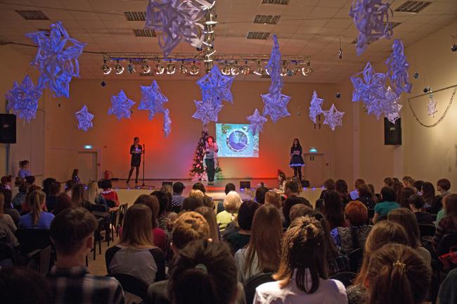 Новогодний концерт и конкурс «Новогодний шар для ёлки», МТКС