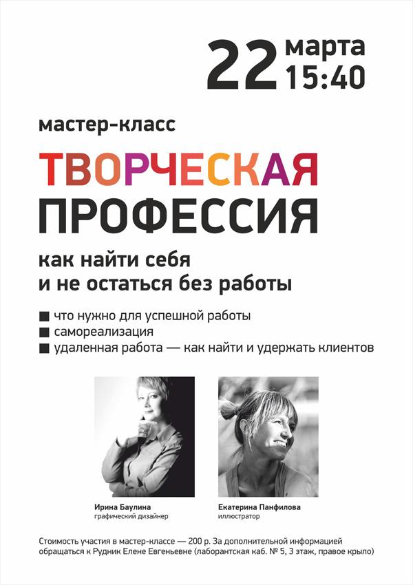 2017 - Год экологии в России, МТКС
