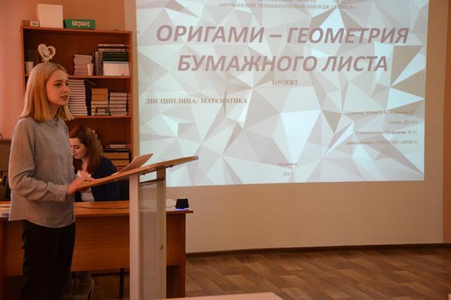 Итоговый обзор результатов учебной работы 2016/2017 учебного год, МТКС
