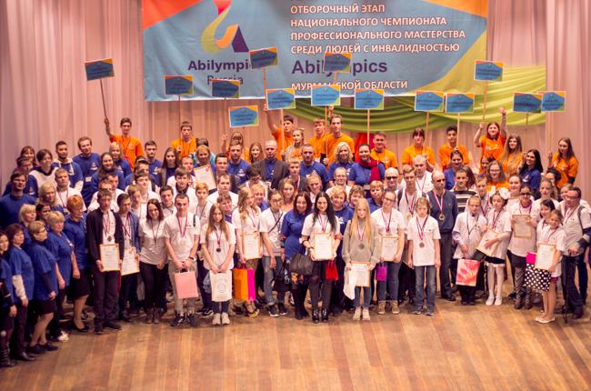 II региональный отборочный этап Национального чемпионата профессионального мастерства среди людей с инвалидностью «Абилимпикс», МТКС