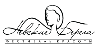 Международные Олимпийские соревнования по парикмахерскому искусству, нейл-дизайну и декоративной косметике «Невские берега» (г. Санкт-Петербург), МТКС