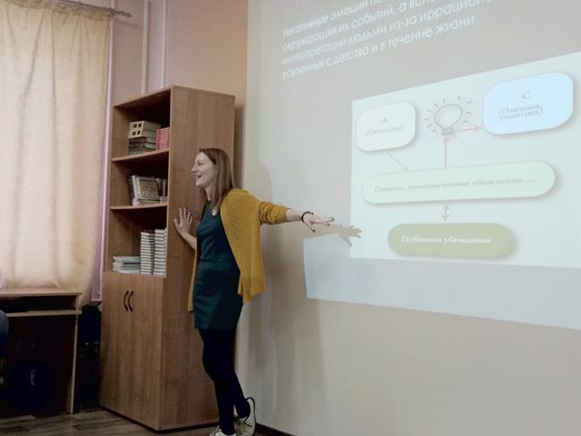 Серия дискуссий на тему «Способы совладания со стрессом. Дисфункциональные и функциональные эмоции», МТКС