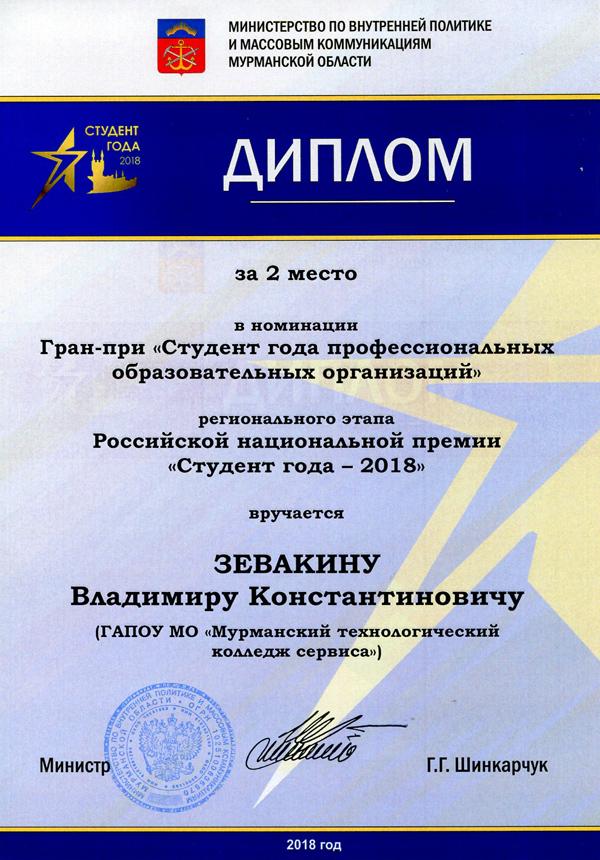 «Арт-Профи Форум», МТКС