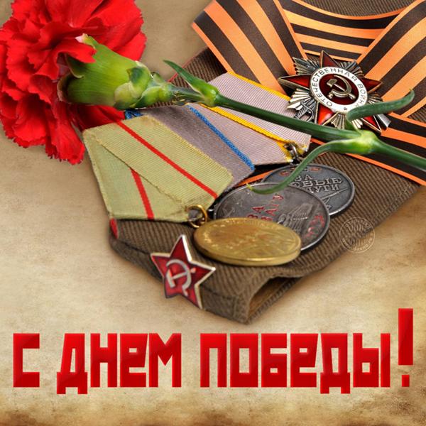 Музыкально-поэтический концерт, посвященный празднованию Дня Победы, МТКС