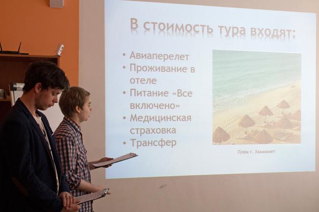 Демонстрационный экзамен по стандартам Ворлдскиллс Россия 2018, МТКС