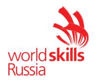О демонстрационном экзамене по стандартам Ворлдскиллс Россия