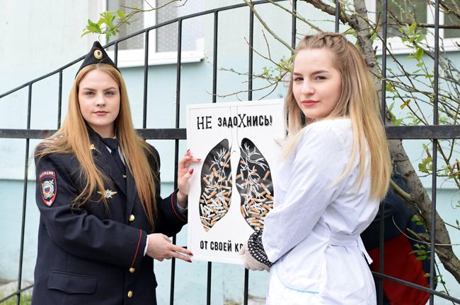 Социальная акция «Твой выбор?!», посвященная Международному дню без табачного дыма, МТКС