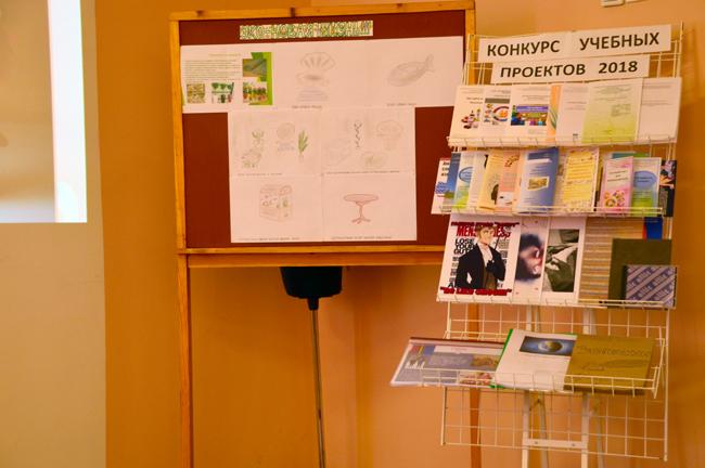 Итоговый обзор результатов учебной работы второго полугодия 2017/2018 учебного года, МТКС