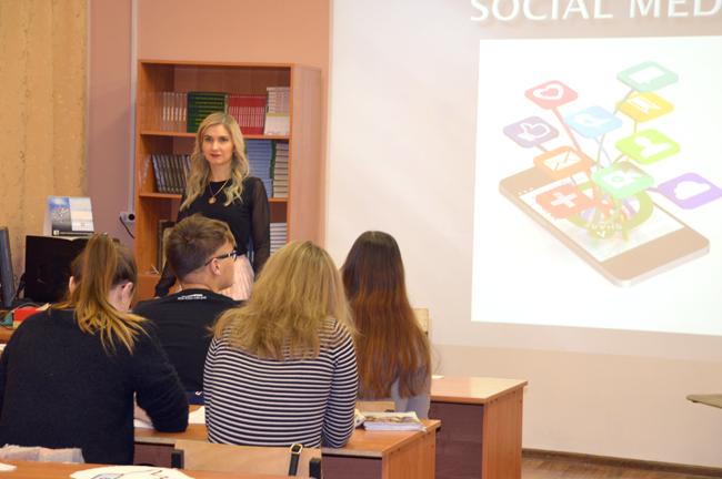 Конкурс профессионального мастерства ГАПОУ МО «МТКС» «Преподаватель года 2019»
