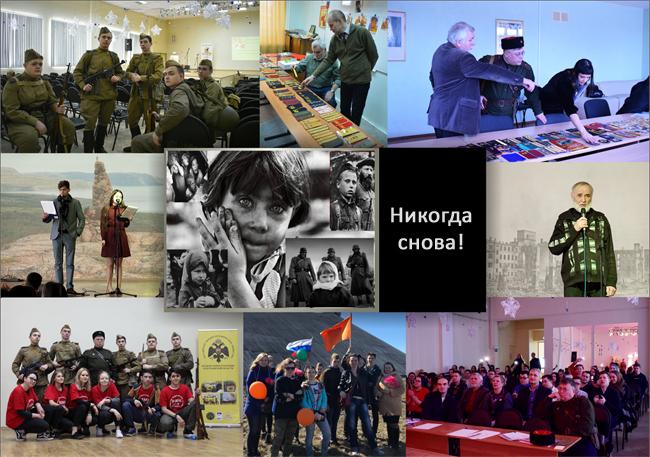 Праздничные мероприятия, посвященные Дню Победы, МТКС