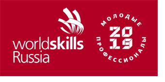 V Региональный чемпионат «Молодые профессионалы» (WorldSkills Russia) в Мурманской области, МТКС